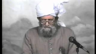 Urdu Dars Malfoozat #375, So Said Hazrat Mirza Ghulam Ahmad Qadiani(as), Islam Ahmadiyya