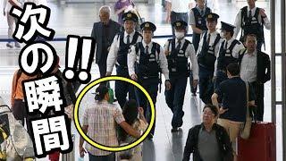 「ありえない!」その瞬間に日本の警察官が取ったまさかの行動がまたも世界を驚かせた!その理由とは? 【海外の反応】
