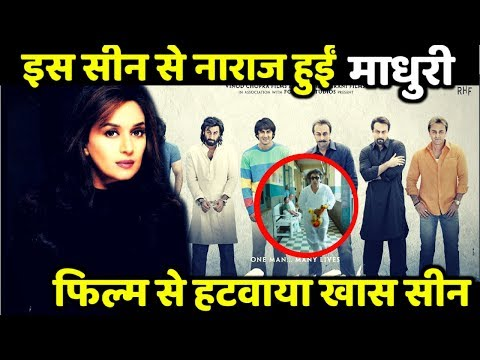 Madhuri Dixit Suffered From A Scene Of Sanju || A Scene Of A Cut From Sanju