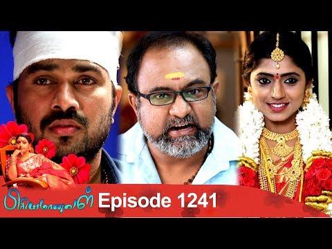 Priyamanaval Episode 1241, 13/02/19