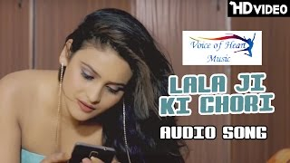 LALA JI KI CHORI | Most Popular Haryanvi Hot Song Audio 2016 | Haryanvi Songs Haryanavi