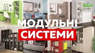 Обзор мебели VIP-Master