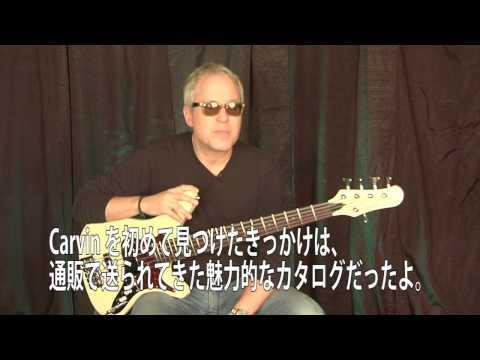 CARVIN / Bon Jovi's Hugh McDonald and his SB5000