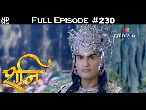 Shani - 22nd September 2017 - शनि - Full Episode