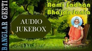 Aami Sadhan Bhajan Jania   Bengali Devotional Song   Anup Jalota   Choice International   JUKEBOX