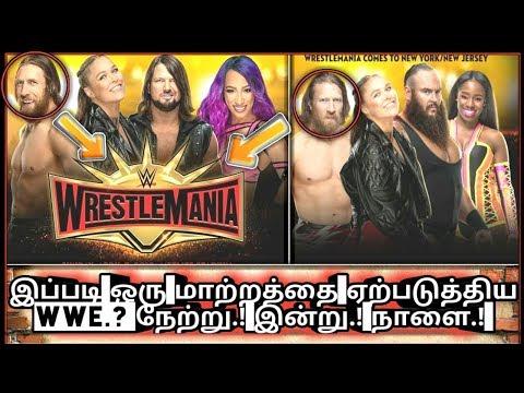 இப்படி ஒரு மாற்றத்தை ஏற்படுத்திய WWE.? நேற்று.! இன்று.! நாளை.!/World Wrestling Tamil thumbnail