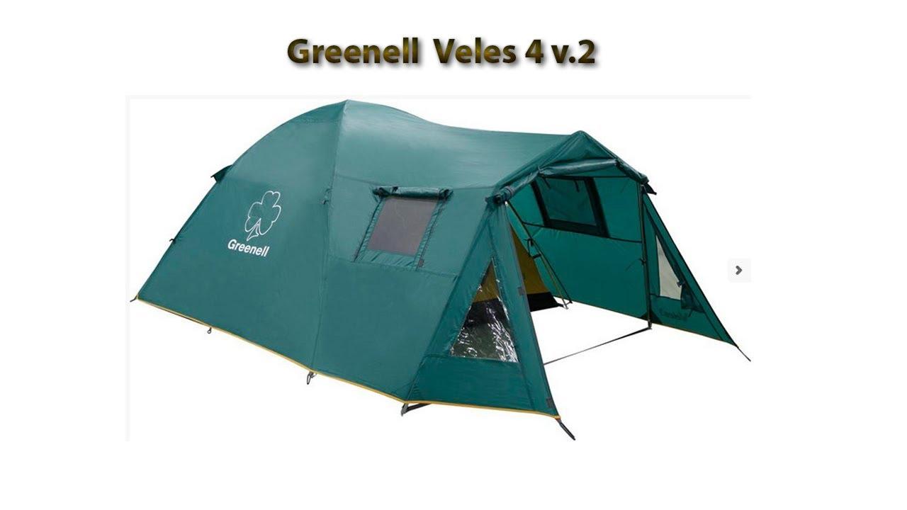 Палатка Greenell Трим 4 - YouTube