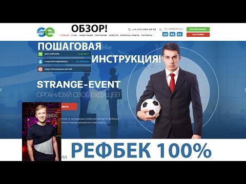 праздничное агентство Хорошоу - Главная