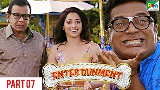 Download Entertainment | Akshay Kumar, Tamannaah Bhatia | Hindi Movie Part 7 Mp3 and Videos