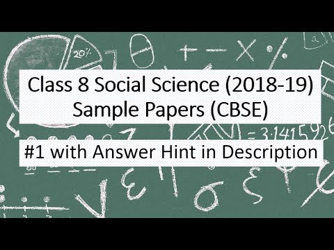 Class 8 Social Science Sample Paper (2018-19) | Revision | SST Class 8  Sample Paper New Final Exams