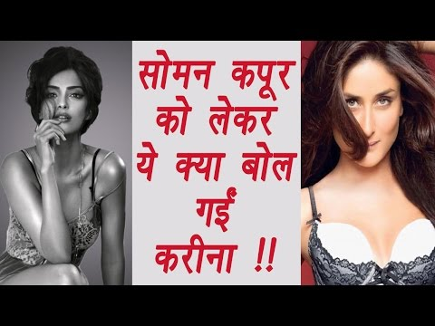 Kareena Kapoor made SHOCKING statement on Sonam's Dressing Style; Know Here | FilmiBeat