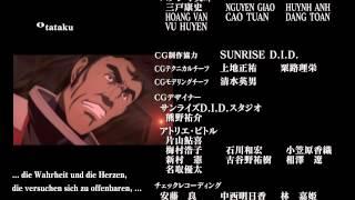 Space Battleship Yamato 2199 Ending Ger Sub