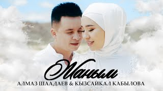 Download lagu Алмаз Шаадаев, Кызсайкал Кабылова - Жаным / Жаны клип 2020