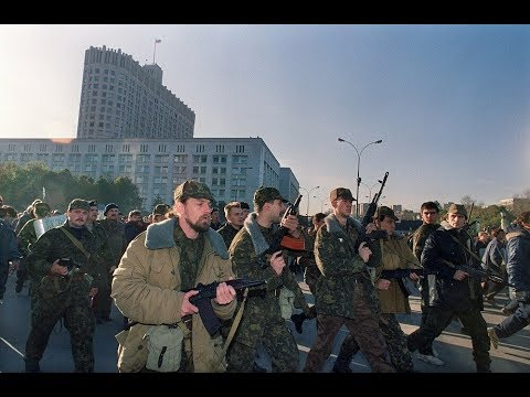 Путч 1993 года: неизвестные снайперы стреляют в спину сторонникам Ельцина и защитникам парламента