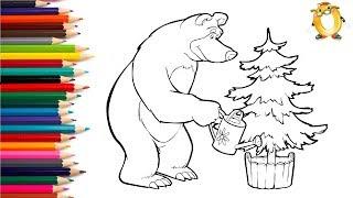 Раскраска для детей ГЕРОИ МУЛЬТИКА Маша и медведь. Учим цвета. Новый год 2019.