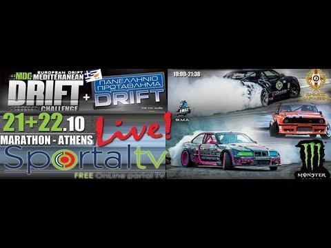 hellenic drift championship and mdc marathon
