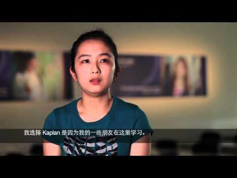 International Scholarship Students Testimonial_SC subtitle (Apr2011).mov