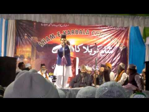 Shamim Faizi New Naat 2016 On Imam Hussain