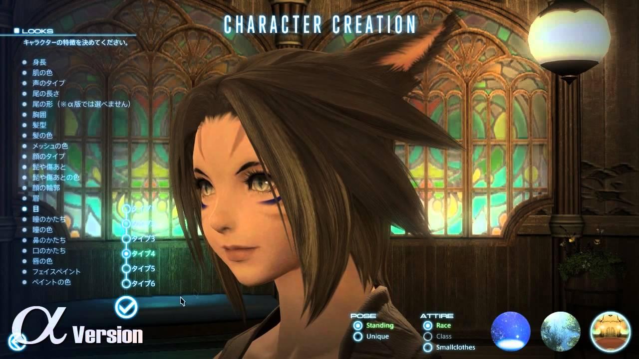 FINAL FANTASY XIV A Realm Reborn Character Creation Alpha YouTube
