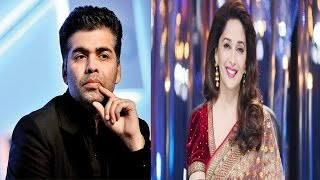 करन जौहर और माधुरी दीक्षित के बीच ये है रिश्ता | Karan Johar And Madhuri Relationship Secret