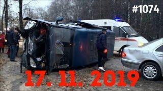 Фото ☭★Подборка Аварий и ДТП от 17.11.20191074november 2019авария