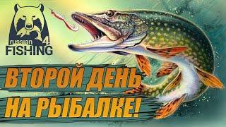 Наконец то Русская Рыбалка 4➤Вырвались на рыбалку Russian Fishing 4➤Озеро Комариное➤Река Вьюнок 2