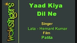 Yaad Kiya Dil Ne - Hindi Karaoke - Wow Singers
