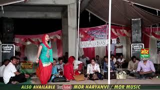 Haryanvi song # Patla Dupatta Tera Muh Dikhe # Latest Haryanvi Dance # RC Dance