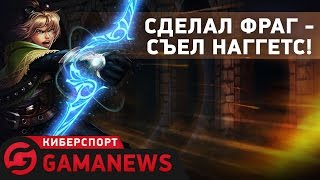 GamaNews. Киберспорт — League of Legends; Starcraft 2; Dota 2