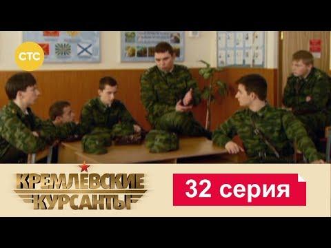 Ранетки - 1 сезон, 1 серия (Сериал) — смотреть онлайн