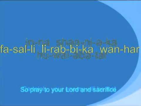 Al-Kawthar - Quran Word-by-Word