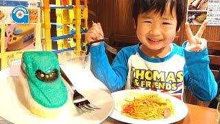 プラレールのカフェ プラたくに行きました【がっちゃん4歳】 thumbnail