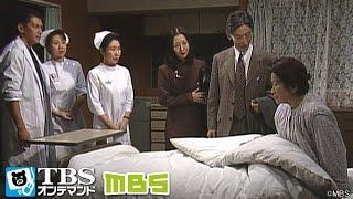 秋子(河東けい)の痛みは治まるが、専門外の児玉(佐川満男)が内臓の異常を...