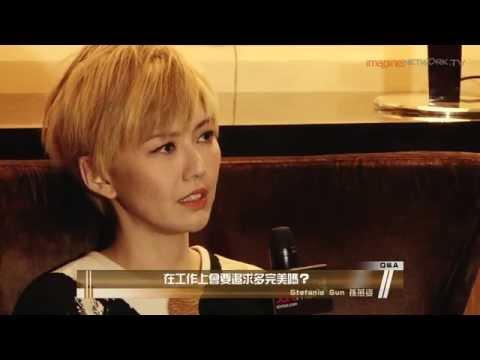 2014 Stefanie Sun (孫燕姿) - Interview / 專訪 (Part 1)