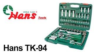 Hans TK-94 — набор торцевых головок — видео обзор 130.com.ua