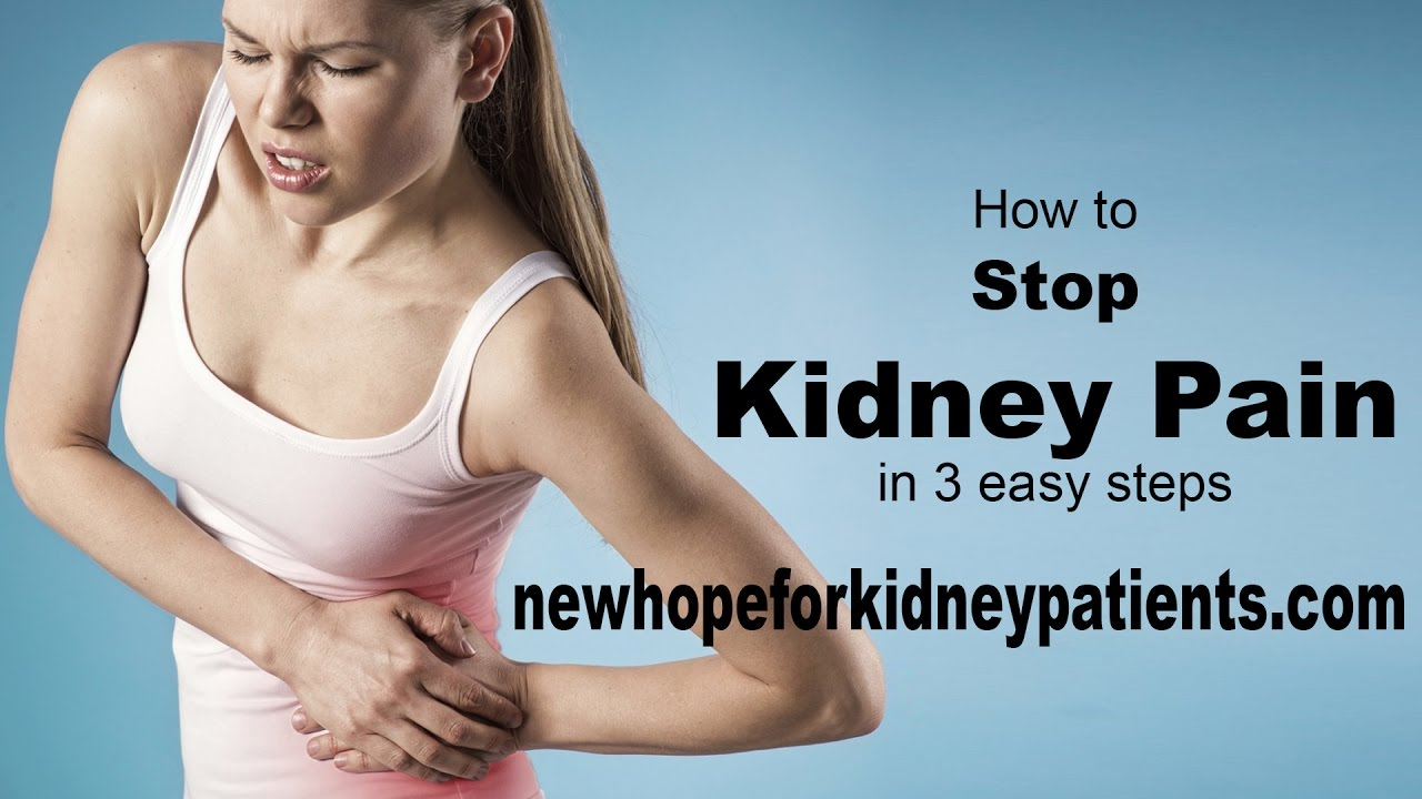 How To Relieve Kidney Pain In 3 Easy Steps Youtube