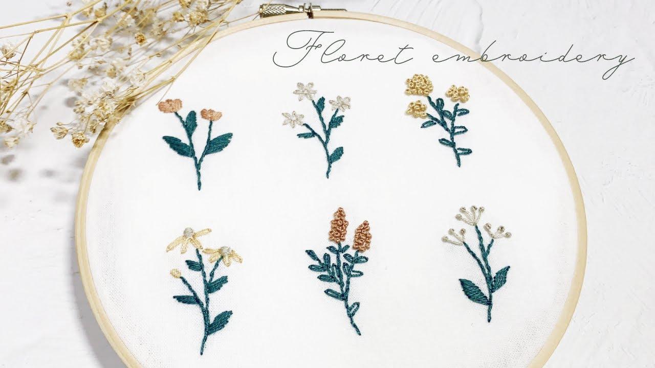 図案 刺繍 花 お花の刺繍のやり方 初心者におすすめモチーフ<図案つき>