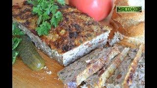 Мясной хлеб с овощами. Домашний рецепт. МЯСОЖОР #115