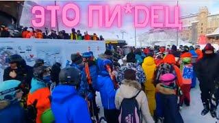 ЧТО ТВОРИЛОСЬ НА открытие горнолыжного сезона 20 21 в Сочи Красная Поляна Роза Хутор