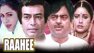 Raahee | Full Movie | Sanjeev Kumar | Shatrughan Sinha | Hindi Movie