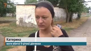 После погромов в селе Лошиновка Одесской области остались лишь две цыганских семьи
