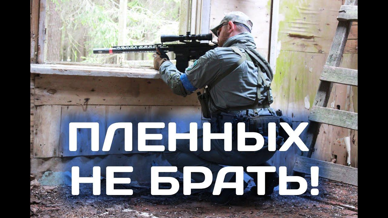 Страйкбол штурм.  Страйкбол в Беларуси. [OWL]🦉