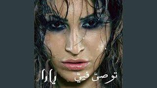 Hob Kbeer