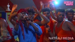 भांगड़ भोला || Bhangad Bhola || Live Show || Devotional Program 2017 || Natraj Media