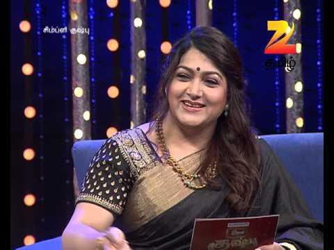 Simply Kushboo - Tamil Talk Show - Episode 18 - Zee Tamil TV Serial - Best Scene