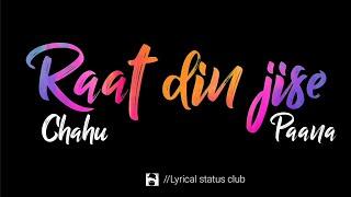 Aaj din chahdeya whatsapp status   rahatfateh song status   new whatsapp status   Aaj din chahdeya 