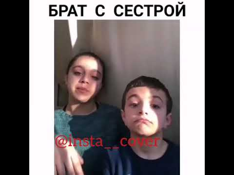 MIYAGI & ЭНДШПИЛЬ - ПОЛОВИНА МОЯ (КАВЕР)
