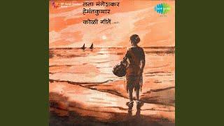 Mi Dolkar Daryacha Raja Koli Song