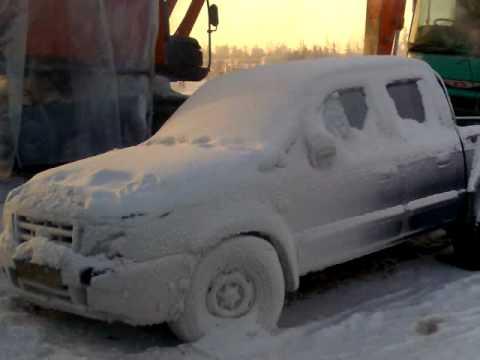 Siberia -45