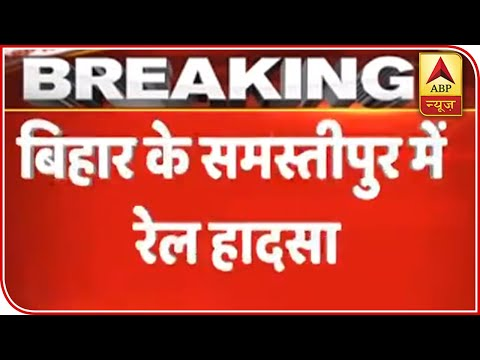 Train Collided With Bullock Cart Near Hasanpur Railway Station | ABP News